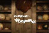 鈴木珈琲店 ショップ名刺