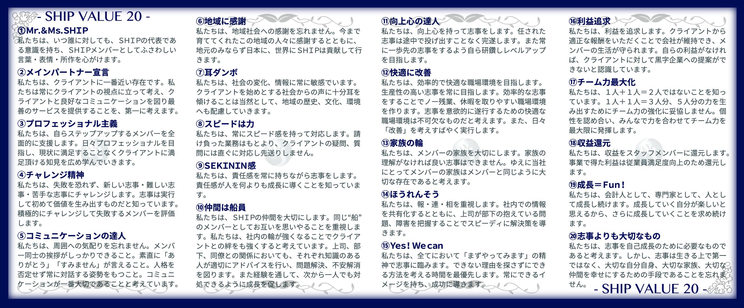蛇腹クレドカードデザイン02