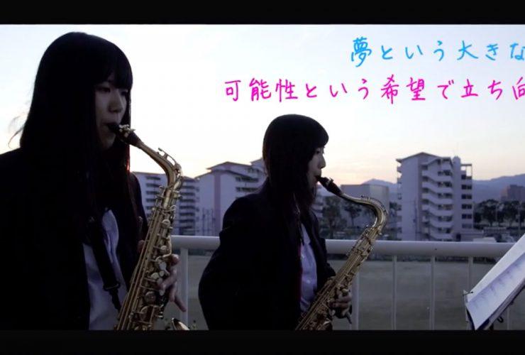 豊川工業高校70周年記念 DVD