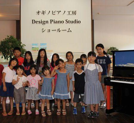 デザインピアノ工房体験学習