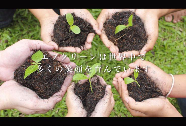 AGC株式会社様イベント展示会用動画