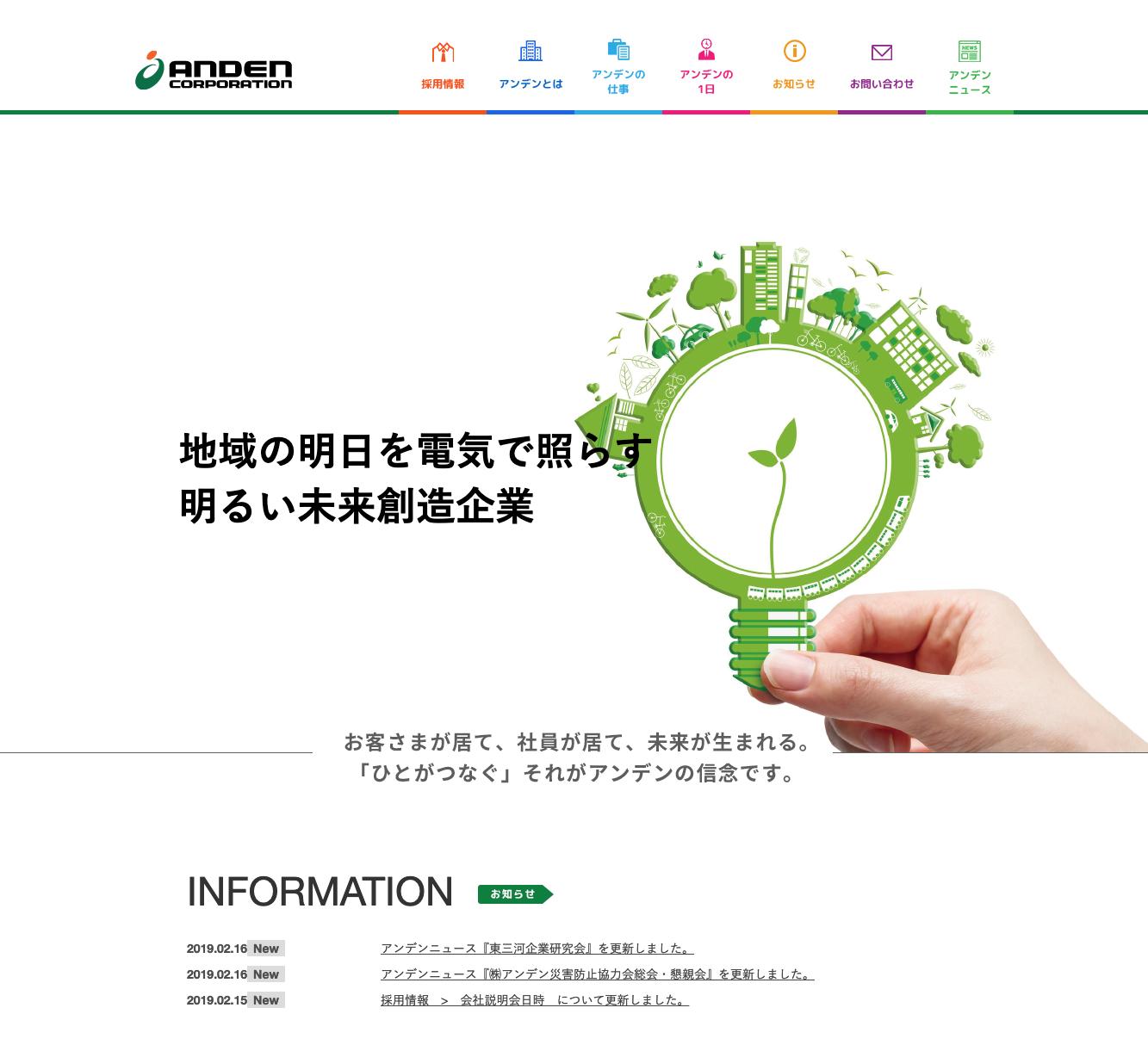 Webデザイン制作