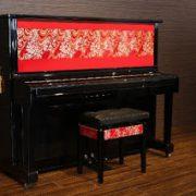 和音デザインピアノ「流水桜」