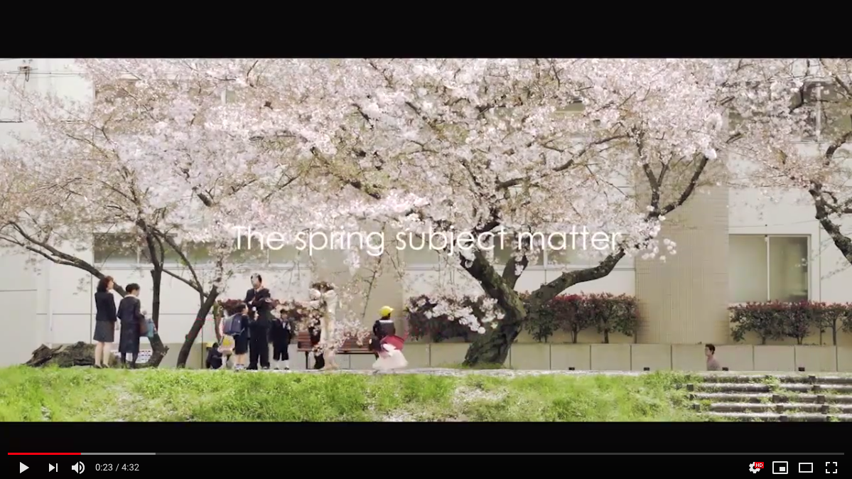 春素材サンプル映像