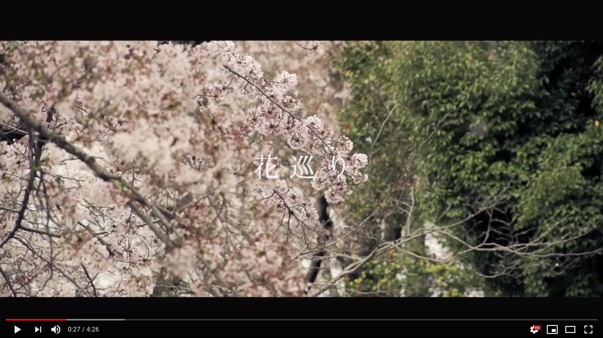 春素材02