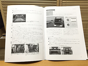 KWORKS A4 50p 販促用小冊子