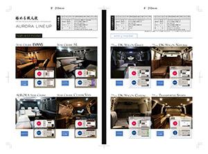 KWORKSA4 見開きパンフレット