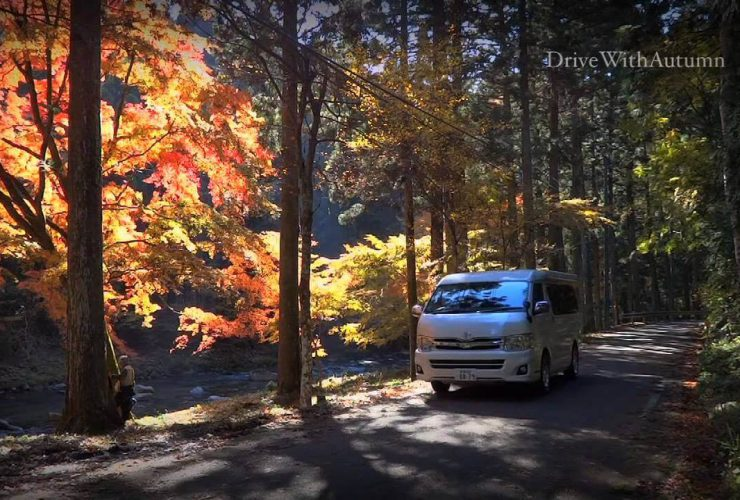 Drive With Autumn KWORKS WebCM