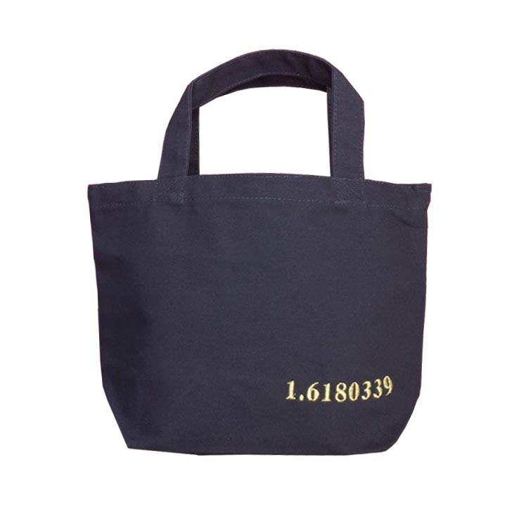 ミニトートバッグ数字シリーズ金刺繍