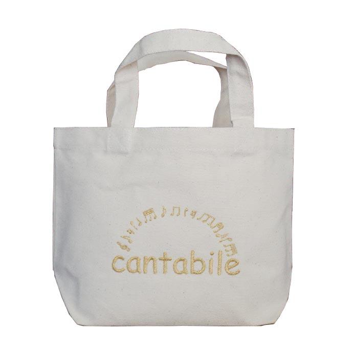 グッズ制作カンタビレ刺繍トートバッグ