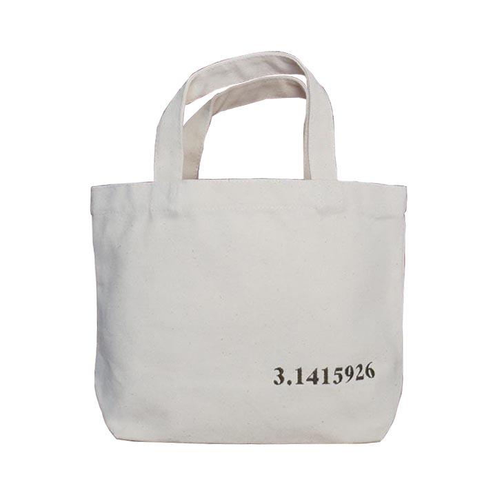 ミニトートバッグ刺繍数字シリーズ