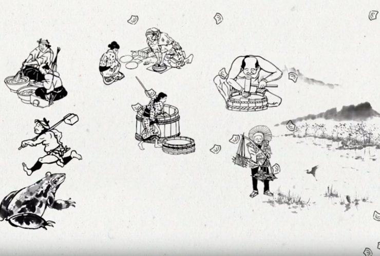 ビューテSトップページ背景用動画