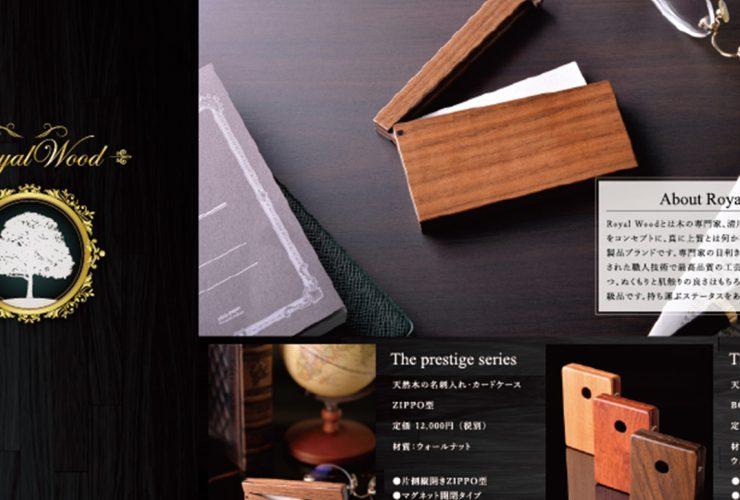 A4Z折りリーフレットデザイン